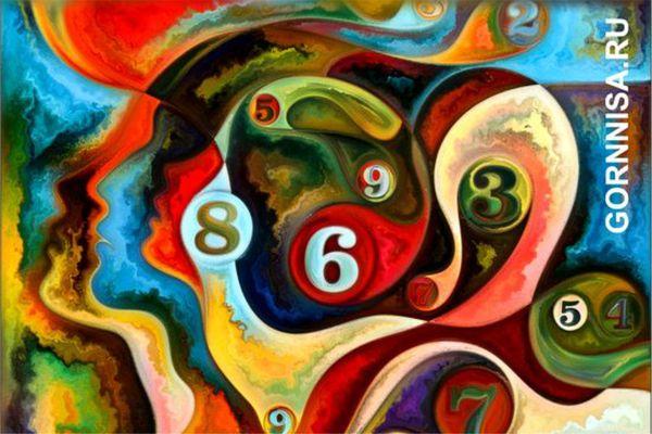 Нумерология отношений - о чём может рассказать дата Вашего знакомства - https://gornnisa.ru/