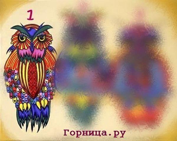 Символ 1 - https://gornnisa.ru