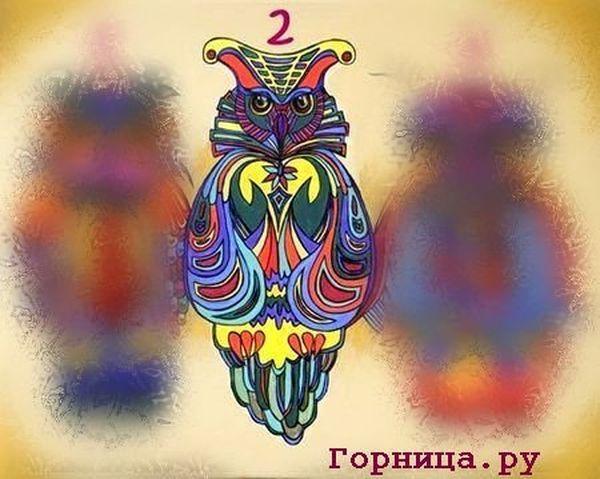Символ 2 - https://gornnisa.r