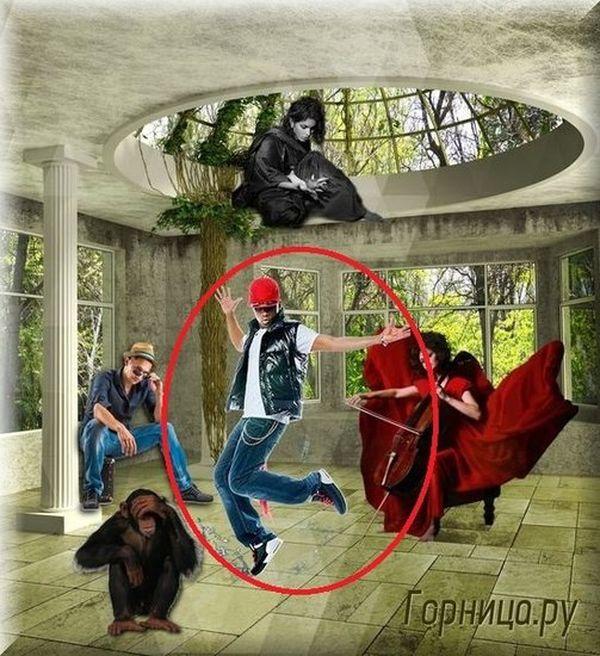 Танцующий мужчина - https://gornnisa.ru/