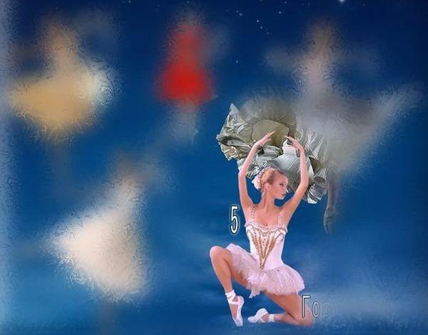 Балерина 5 - https://gornnisa.ru/