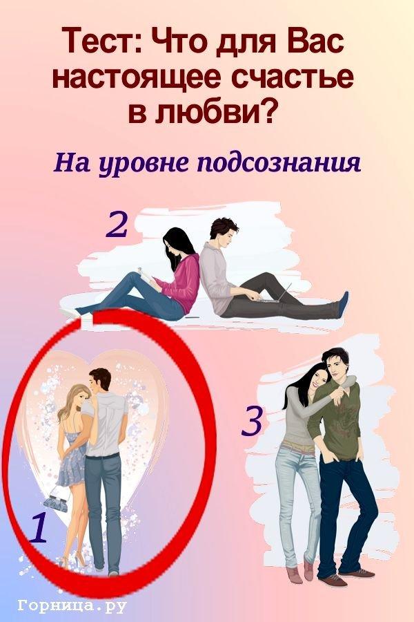 Пара 1 - https://gornnisa.ru/