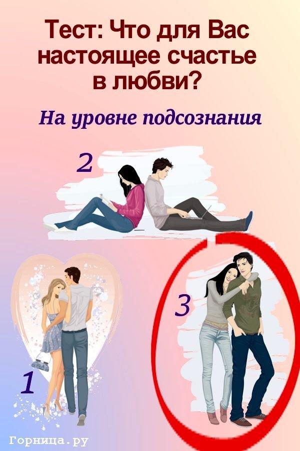 Пара 3 - https://gornnisa.ru/
