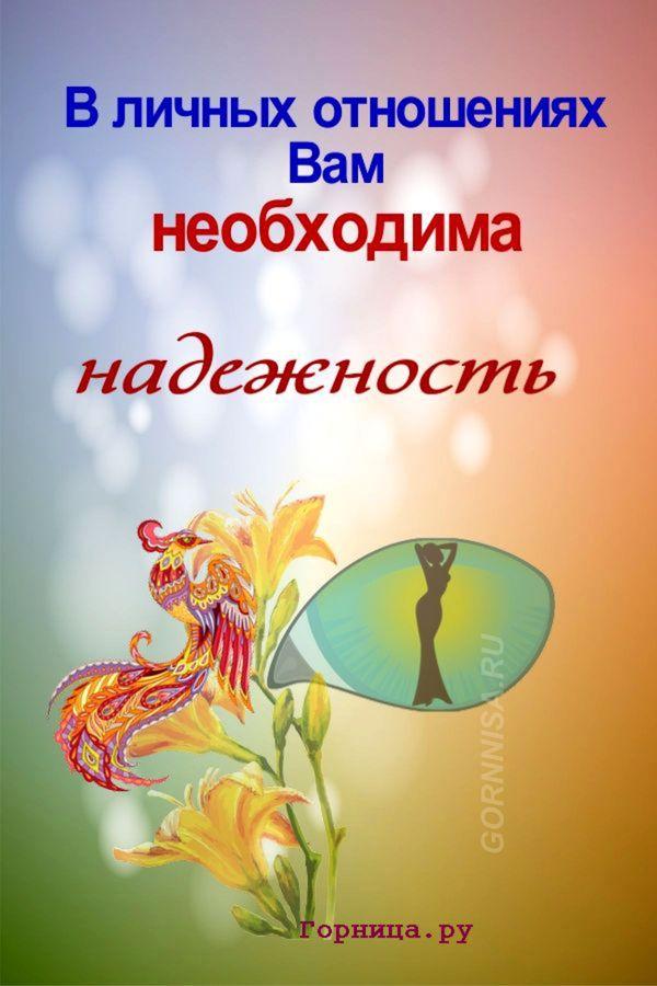 Феникс - https://gornnisa.ru/