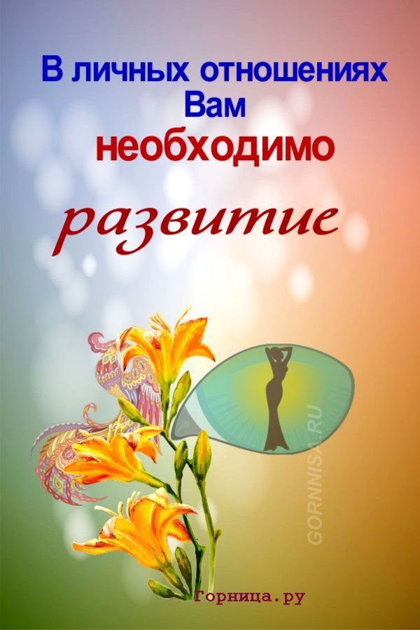 Цветок - https://gornnisa.ru/