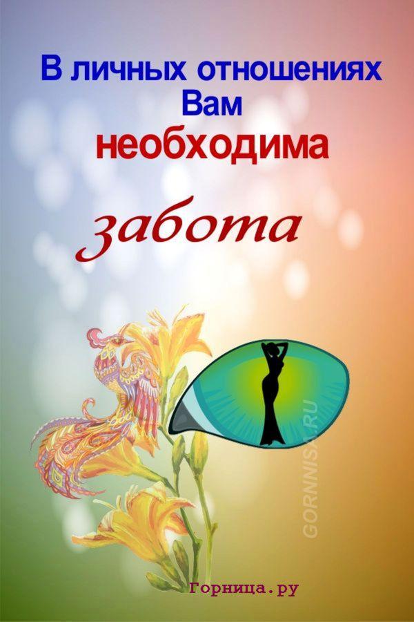 Силуэт женщины на фоне глаза - https://gornnisa.ru/