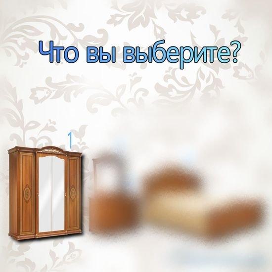 #1 - Шкаф - https://gornnisa.ru/