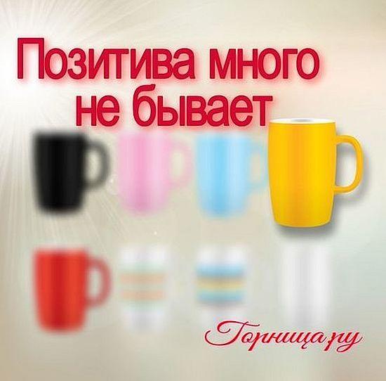Бокал #4 - Желтый бокал - https://gornnisa.ru/