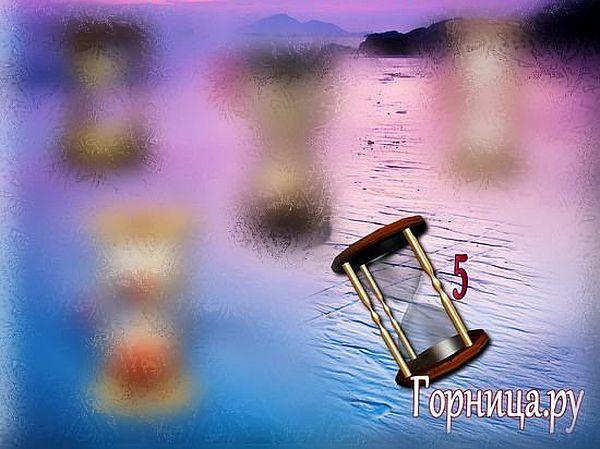 Часы #5 - https://gornnisa.ru/