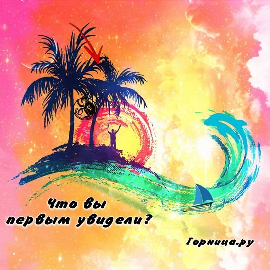 Пальмы - https://gornnisa.ru/