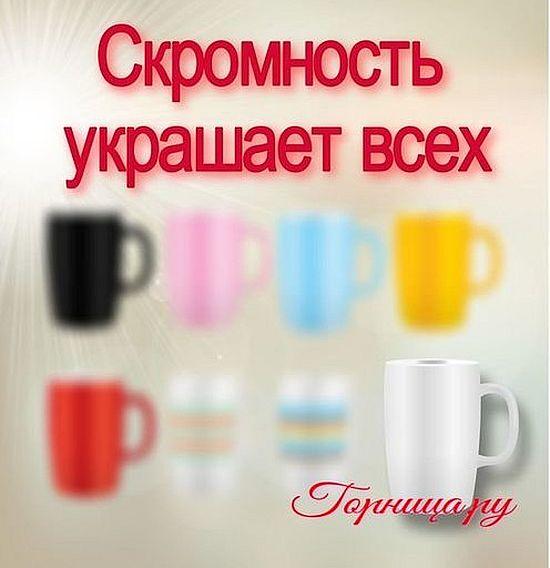 Бокал #8 - Белый бокал - https://gornnisa.ru/
