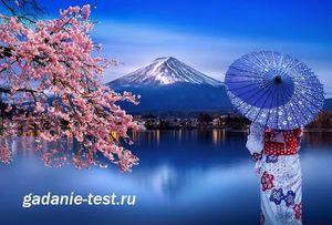 Онлайн-тест — Из какой страны Ваши манеры