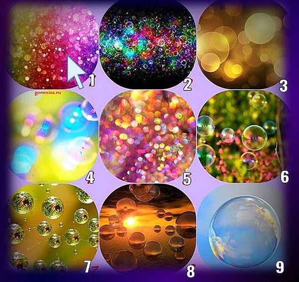 Пузыри #1 - https://gornnisa.ru/