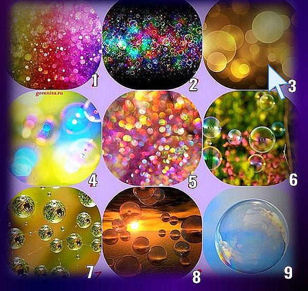 Пузыри #3 - https://gornnisa.ru/