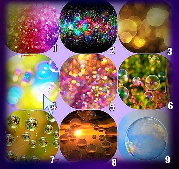 Пузыри #4 - https://gornnisa.ru/