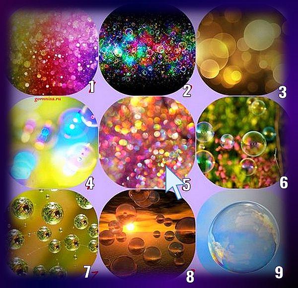 Пузыри #5 - https://gornnisa.ru/