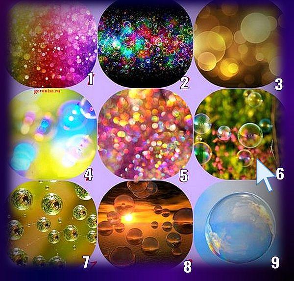 Пузыри #6 - https://gornnisa.ru/
