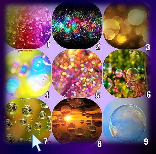 Пузыри #7 - https://gornnisa.ru/