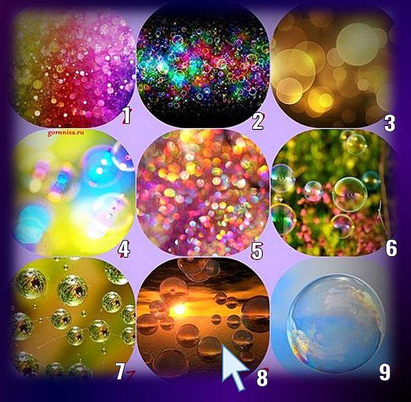 Пузыри #8 - https://gornnisa.ru/