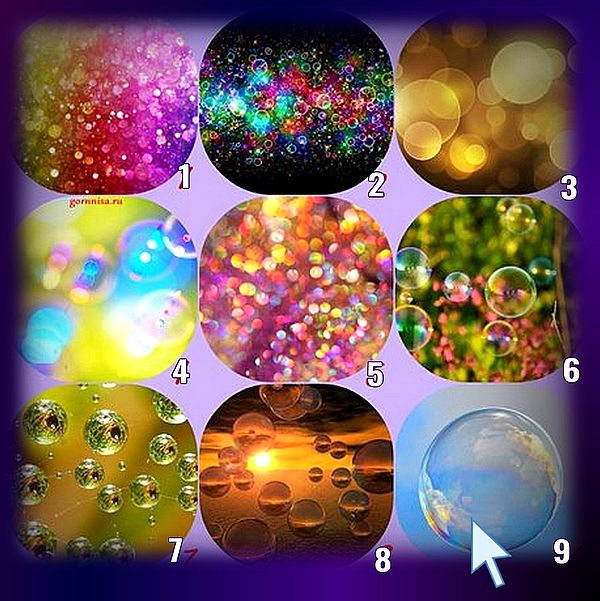 Пузыри #9 - https://gornnisa.ru/