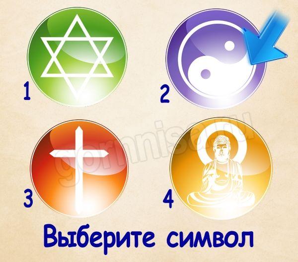 Символ 2 - https://gornnisa.ru/