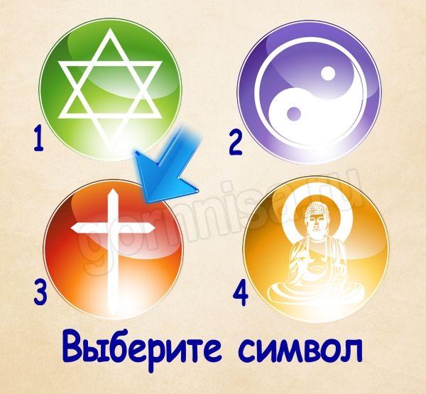Символ 3 - https://gornnisa.ru/