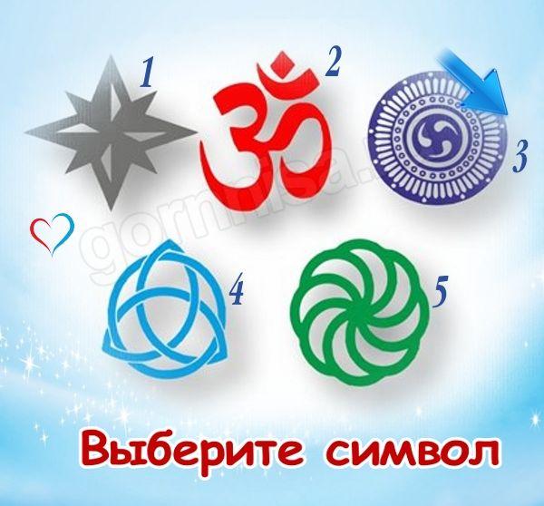 #3 Благодарность - https://gornnisa.ru/