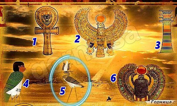Символ 5 - Цапля Бену - https://gornnisa.ru/