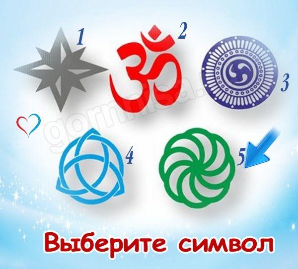 #5 Волшебство - https://gornnisa.ru/