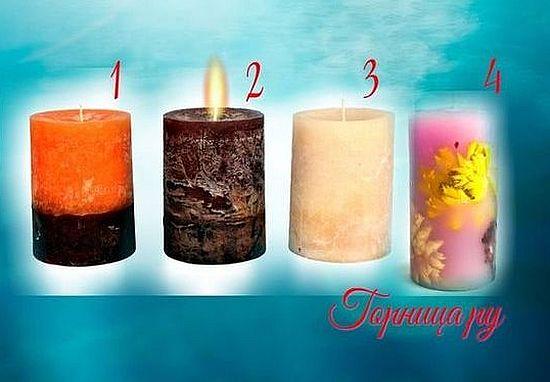 Свеча #2 - https://gornnisa.ru/