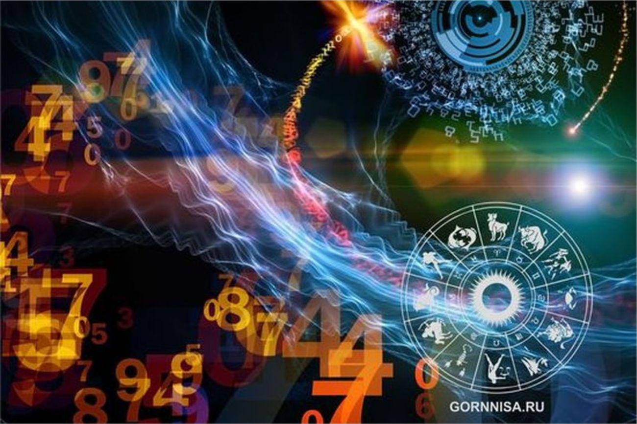 Нумерология - магия чисел - число даты Вашего рождения - https://gornnisa.ru/