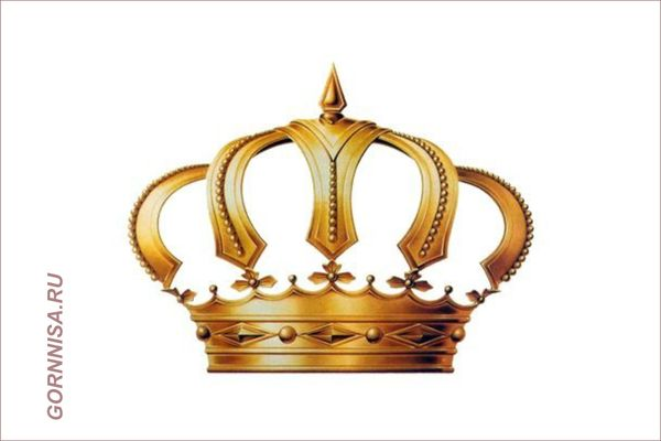 Корона - https://gornnisa.ru/