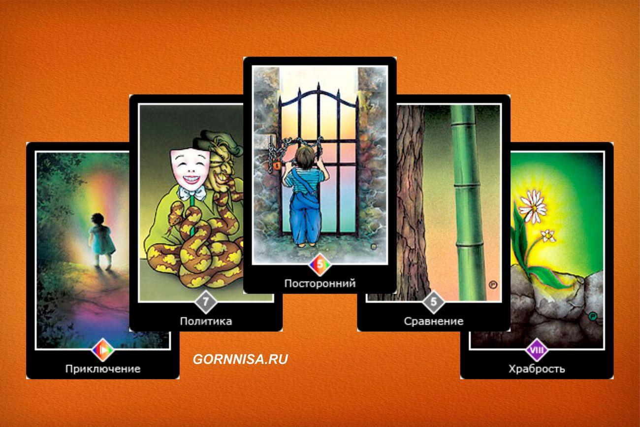 Мудрость Ошо в пяти картах - выбирайте Вашу