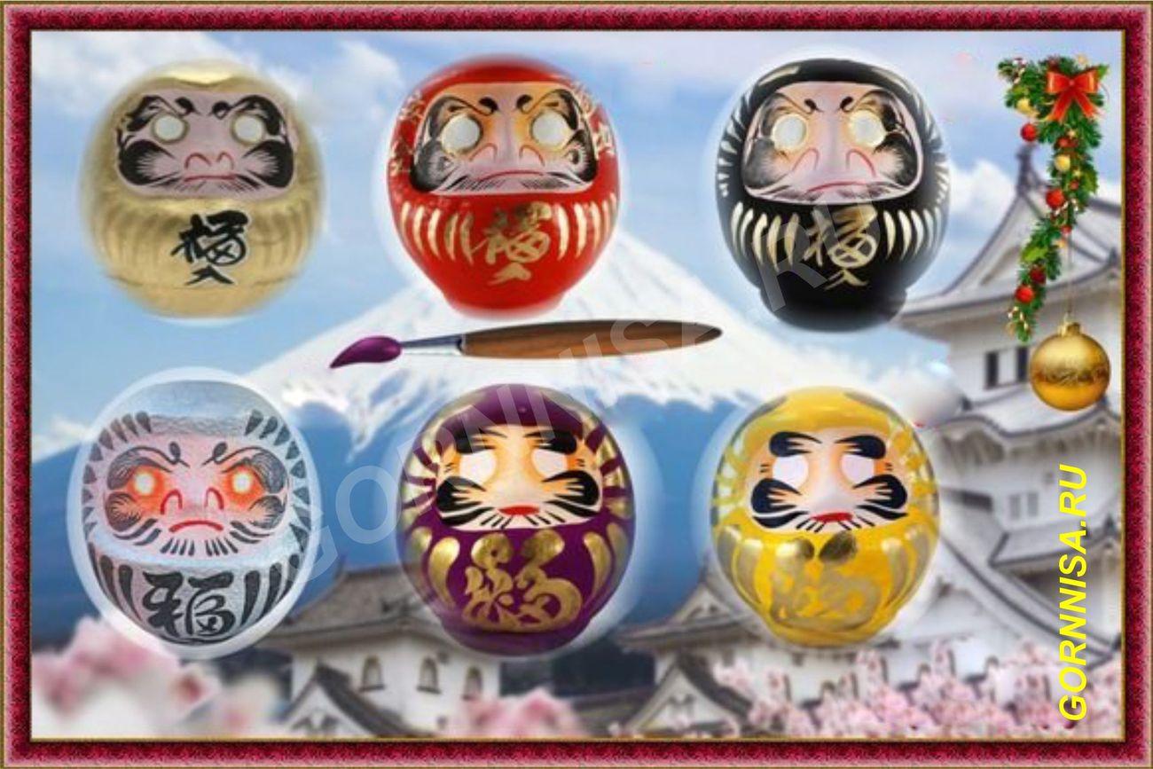 Тест - Выберите японскую Даруму и узнайте приоритеты Нового года
