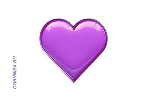 #1 Сердце