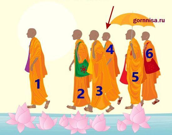 Монах #4