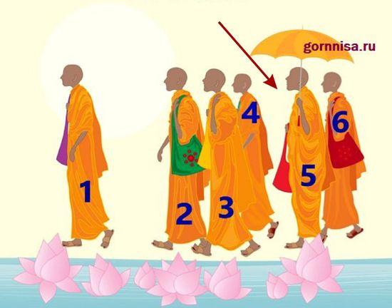 Монах #5