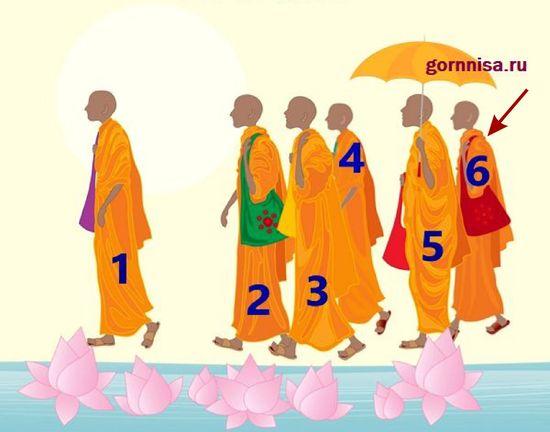 Монах #6