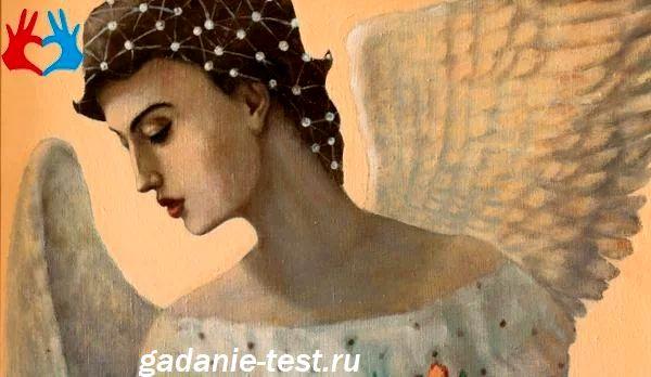Онлайн тест — Насколько Вы ангел