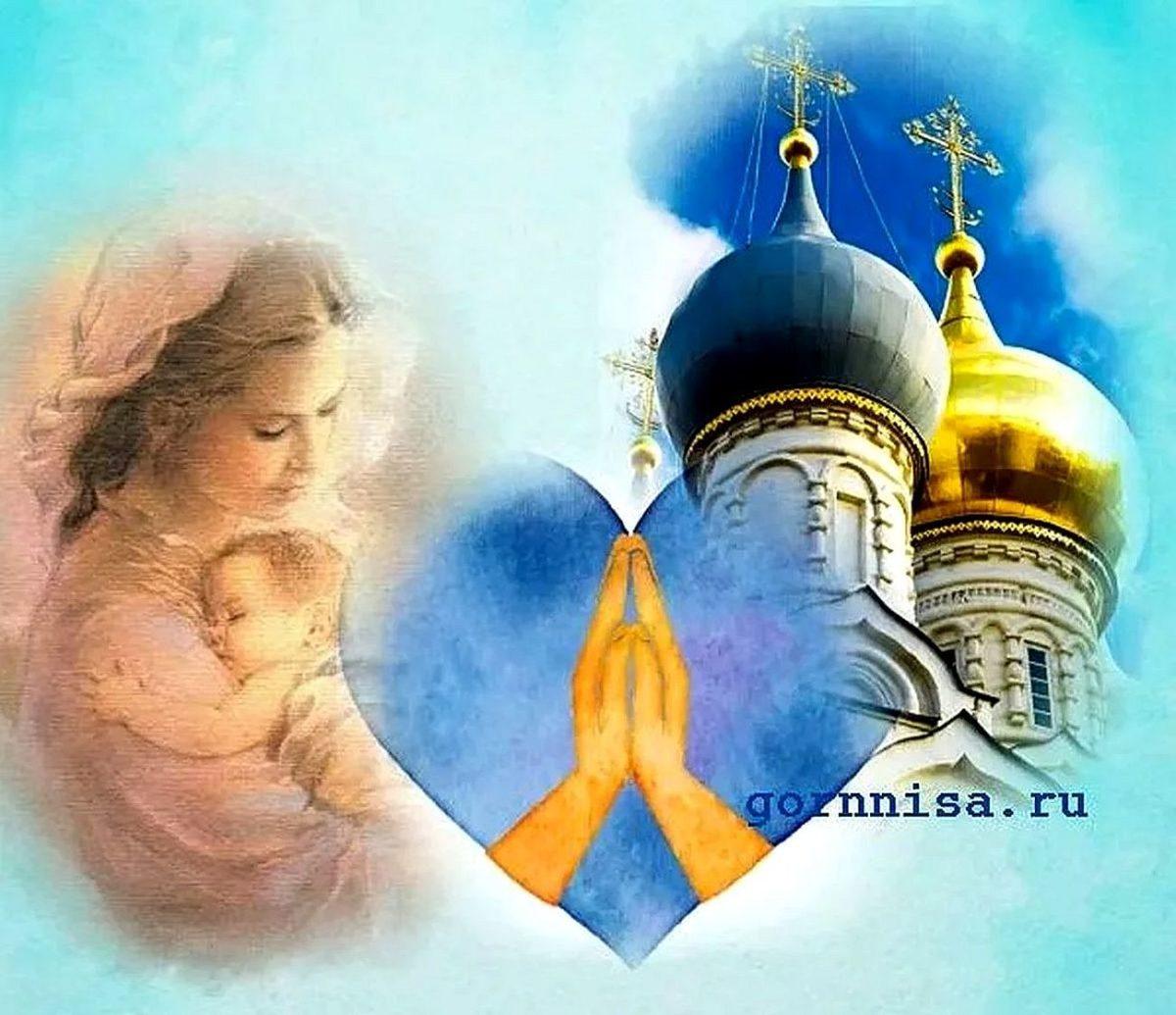 Сильные молитвы о здравии детей