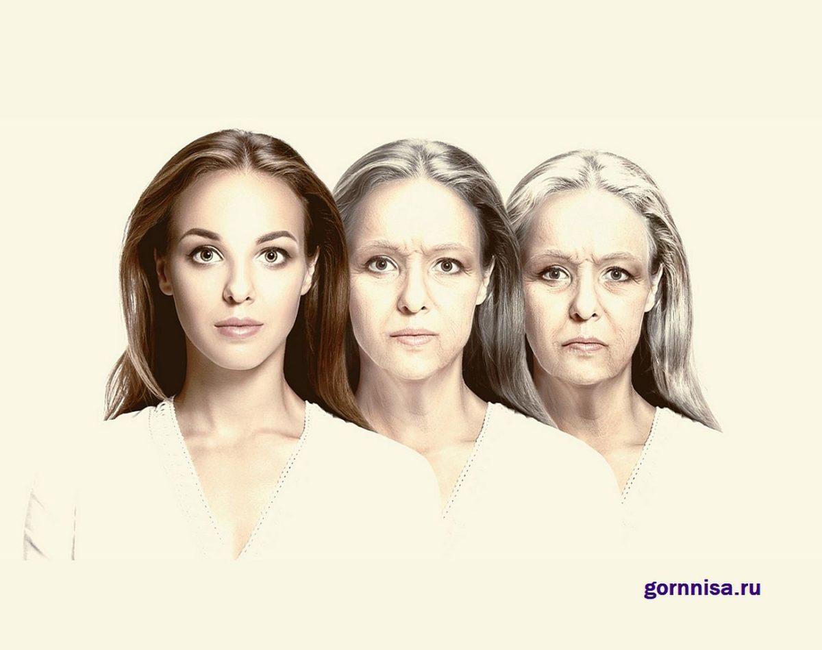 Три трюка, которые омолаживают и замедляют процесс старения