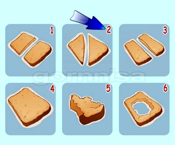 Тест на особенности личности - Как человек режет хлеб https://gornnisa.ru/ Вариант 2
