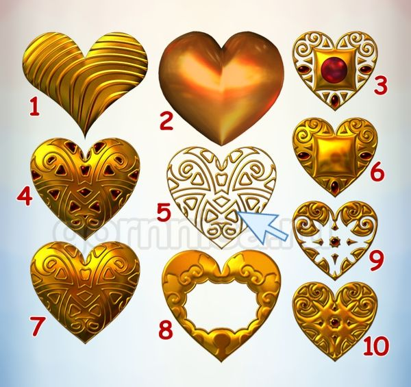 Сердце 5