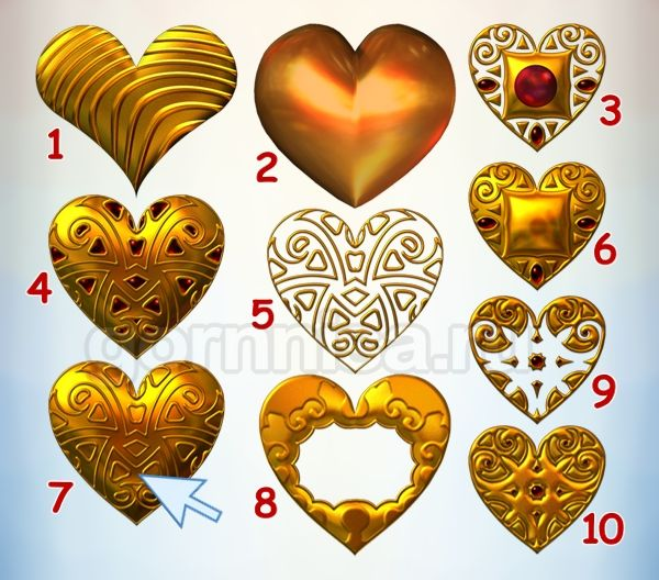 Сердце 7