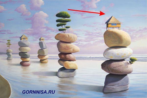 #3 Домики на вершинах каменных пирамид