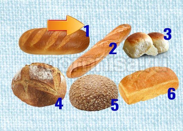 Тест личности - Выберите хлеб https://gornnisa.ru/ 1 - Батон